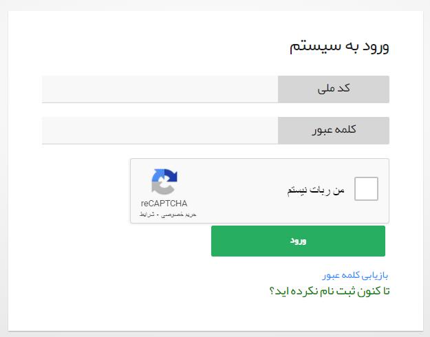 ثبت نام سایپا