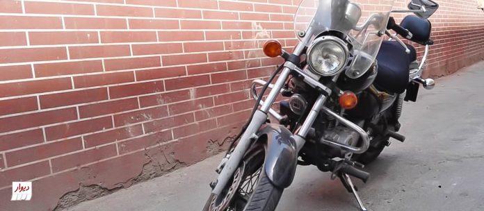چک لیست خرید موتورسیکلت کارکرده