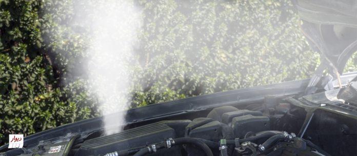 چرا خودرو جوش میآورد؟ (بخش دوم)