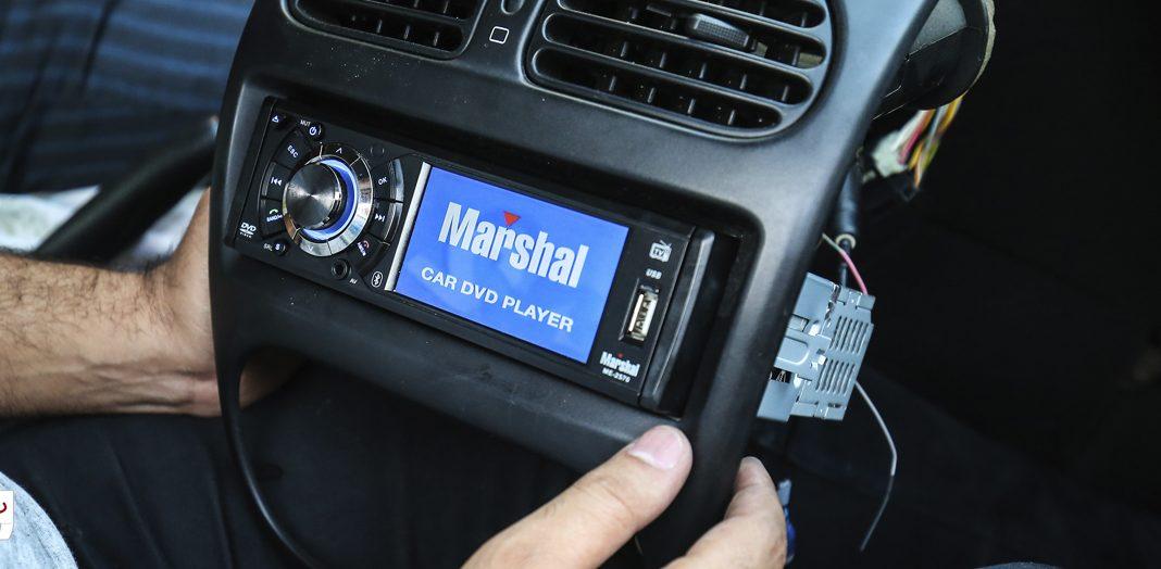 کدام برند سیستم صوتی را برای خودرو بخریم؟