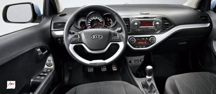 تجربه رانندگی با کیا پیکانتو