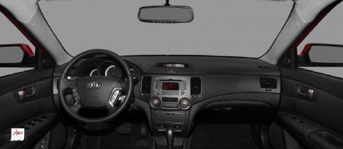تجربه رانندگی با امویام 550