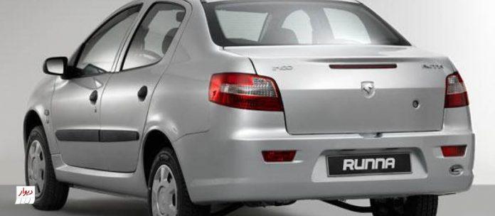 مقایسه رانا (runna) با خودروهای همرده