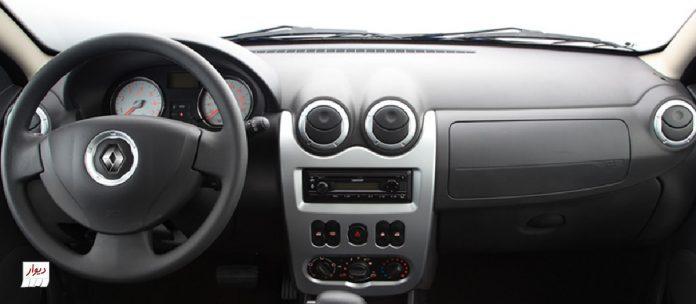 تجربه رانندگی با ال 90