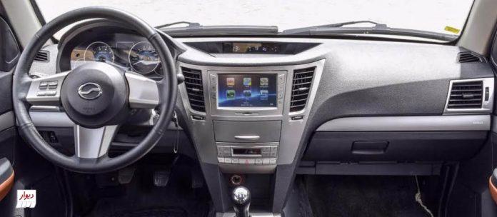 تجربه رانندگی با لندمارک V7