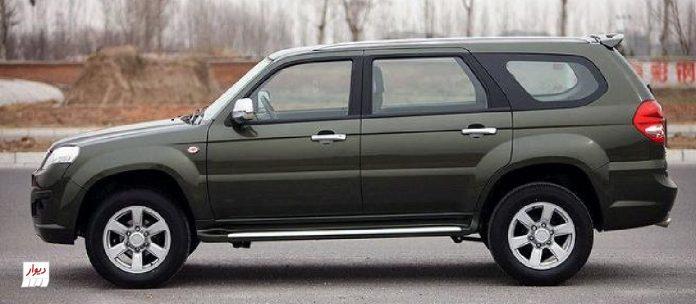 مقایسه لندمارک V7 با خودروهای همرده