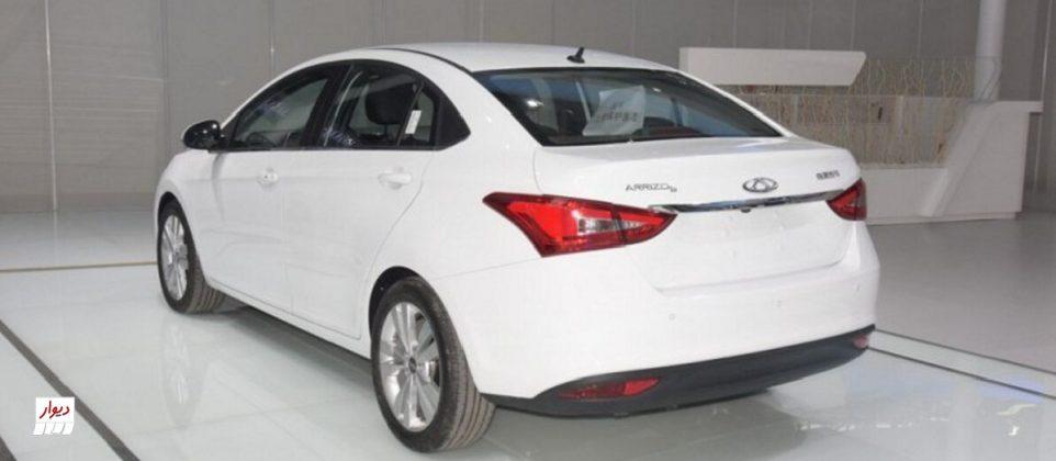 چری آریزو ۵ - خرید خودرو از 300 تا 500 میلیون تومان