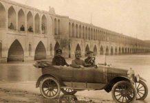 نگاهی به تاریخچه اتومبیل در ایران