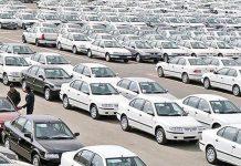 نگاهی به بازار خودرو کشور در مهر ۹۹