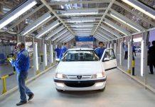 آیا قیمتگذاری دستوری خودرو حذف خواهد شد؟