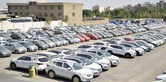 جزئیات طرح آزادسازی واردات خودرو به کشور