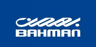 ثبت نام بهمن موتور - آخرین شرایط فروش بهمن موتور آذر ۹۹