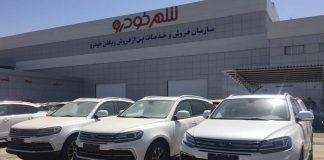 برنامه ریگان خودرو برای مشتریان کوپا مشخص شد