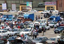 بازار خودرو در شب عید خودرو چگونه خواهد بود؟