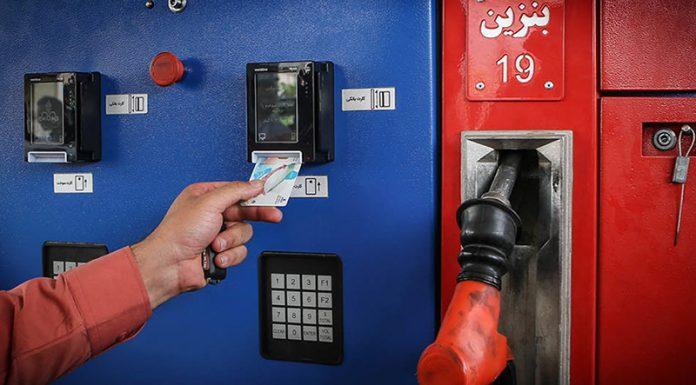 جزئیات طرح اختصاص سهمیه بنزین به خانوارها