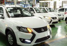 تولید آزمایشی سایپا کوییک S در کارخانه تهران آغاز گردیده و حال با رسیدن به فرایند تولید PP1 و PP2 این خودرو، نسخه نهایی کوییک فیسلیفت برای تحویل به مشتریان وارد خط مونتاژ نهایی شده است.