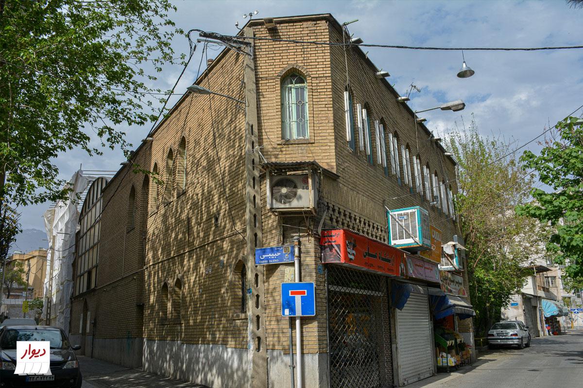 محله دروس در تهران