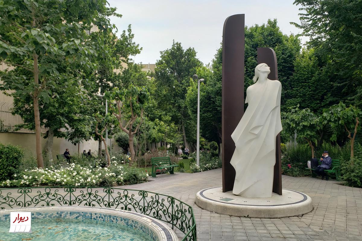 عکس بوستان محله جیحون تهران