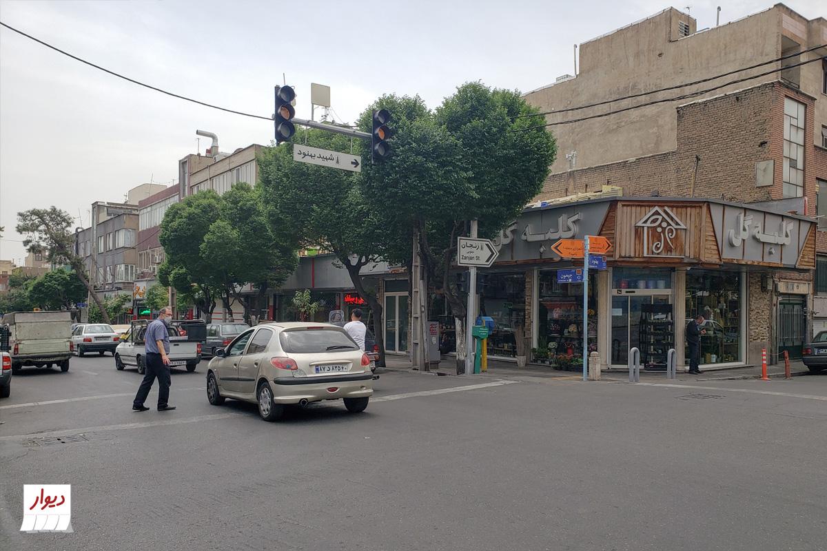 خیابان جیحون تهران