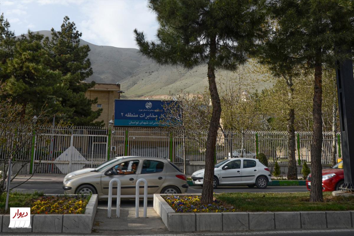 امکانات محله و شهر لواسان تهران