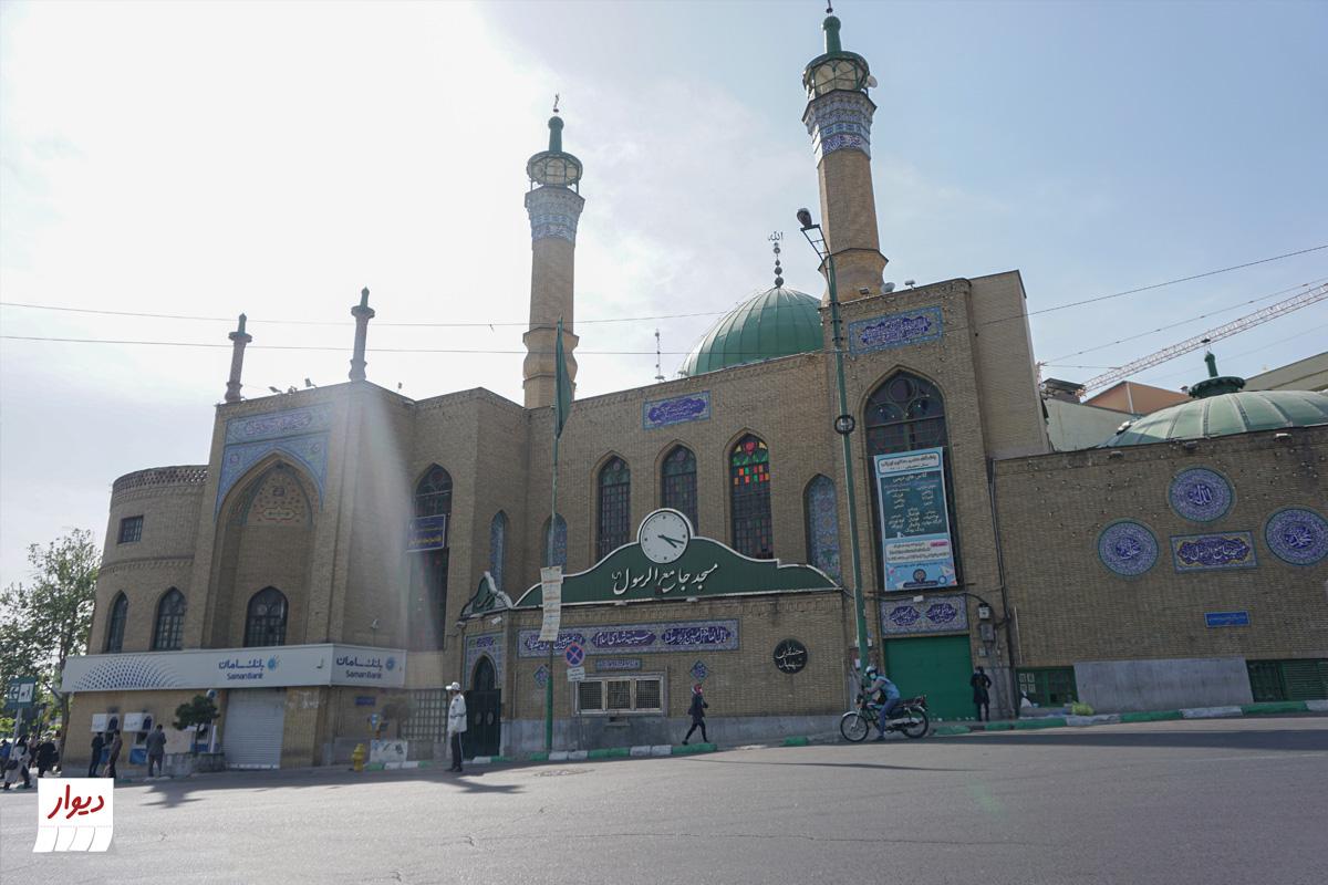 مسجد در محله سعادت آباد تهران