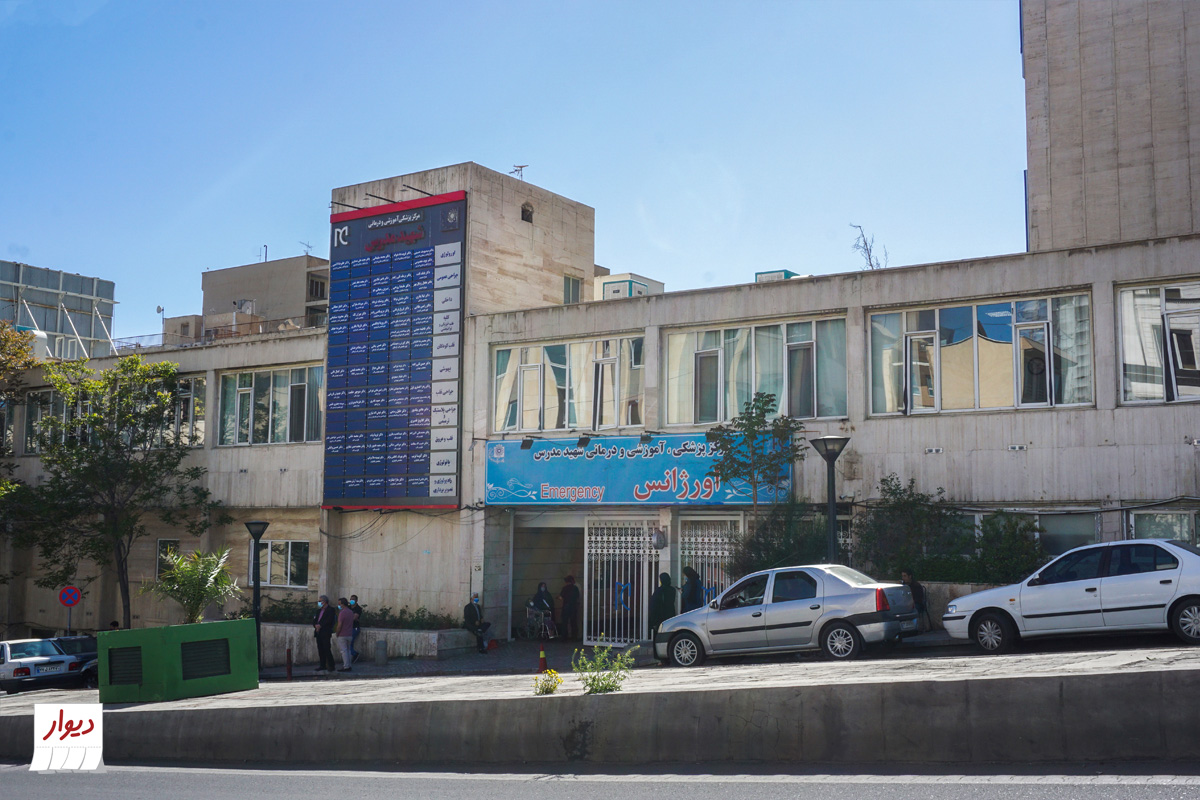 سعادت آباد تهران