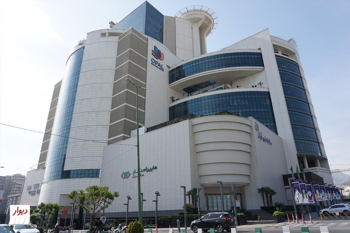 مرکز خرید در سعادت آباد تهران