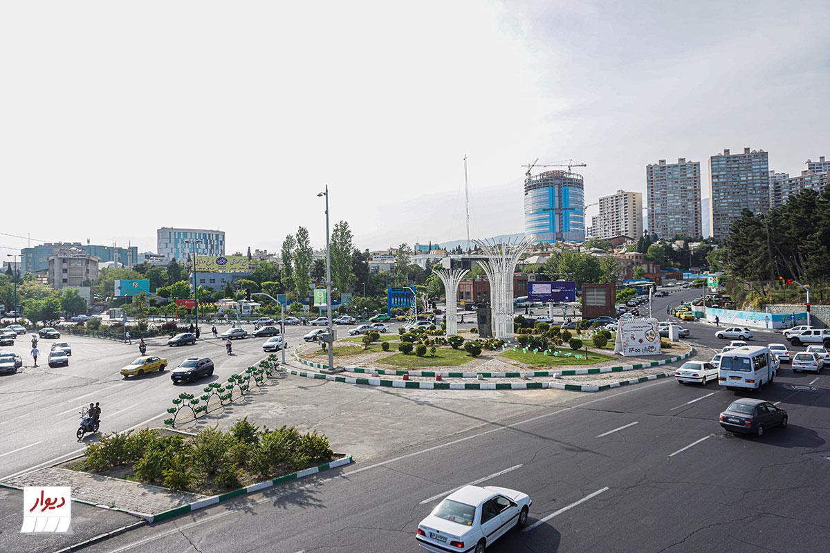 عکس شهرک غرب