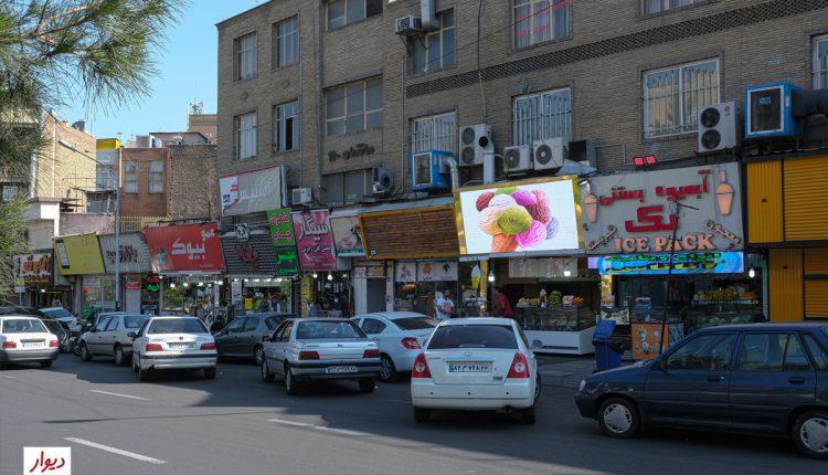 محله ستارخان