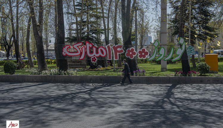 عکس محله تجریش