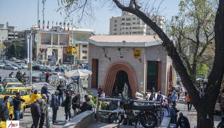 ایستگاه مترو میدان تجریش