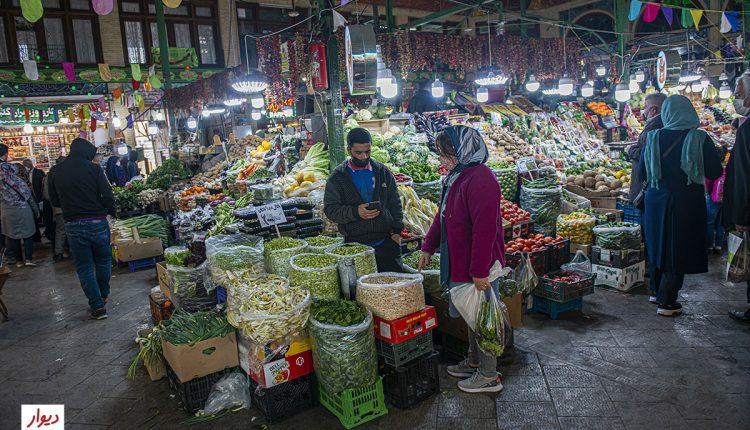 بازارچه میوه و ترهبار بازار تجریش