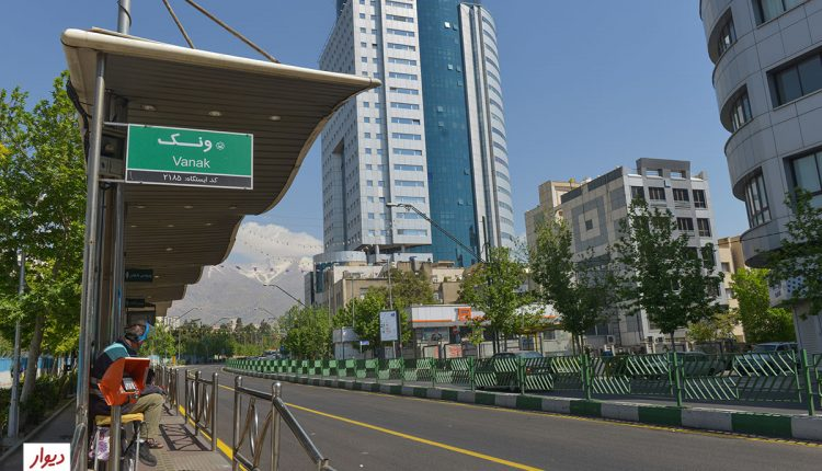 ایستگاه اتوبوس ونک