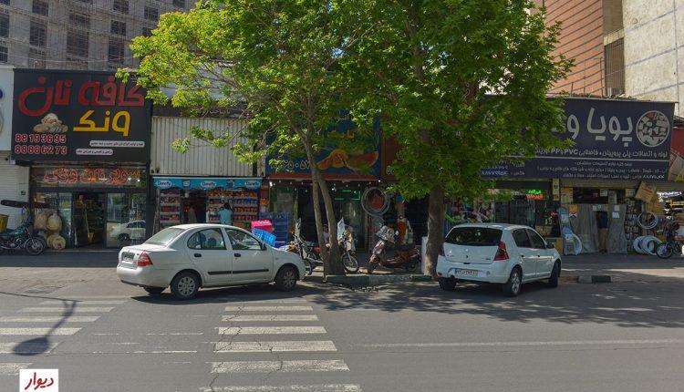 فروشگاههای اطراف میدان ونک