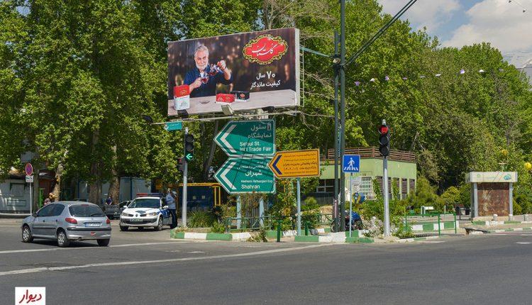 مسیر از میدان ونک به سمت سئول و نمایشگاه