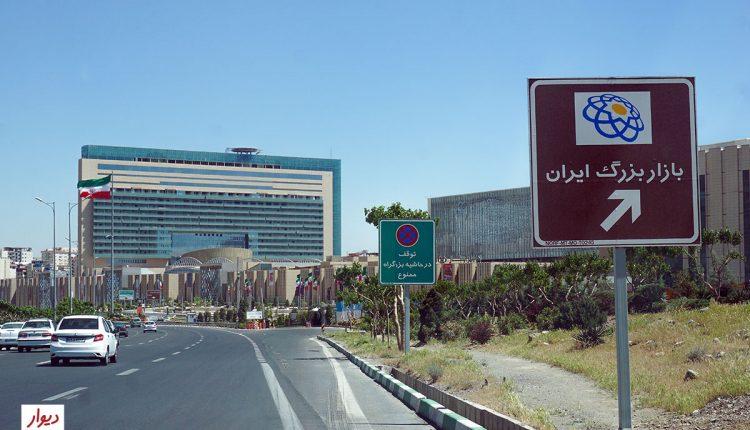 مسیر به سمت بازار بزرگ ایران ایران مال