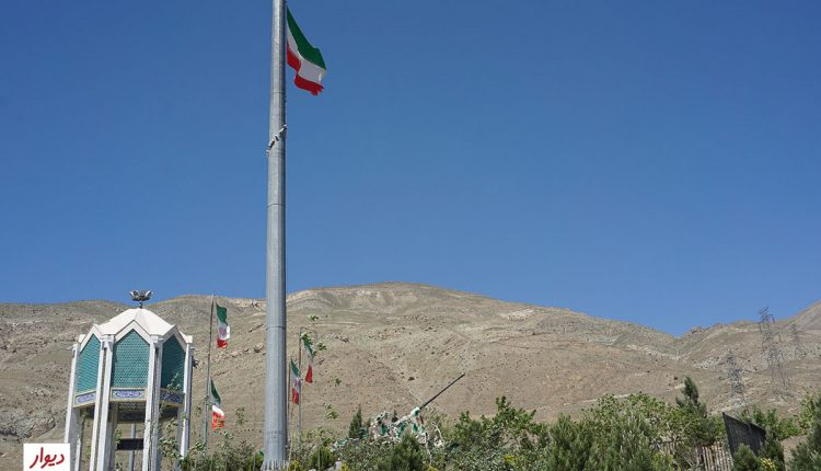 محله چیتگر تهران