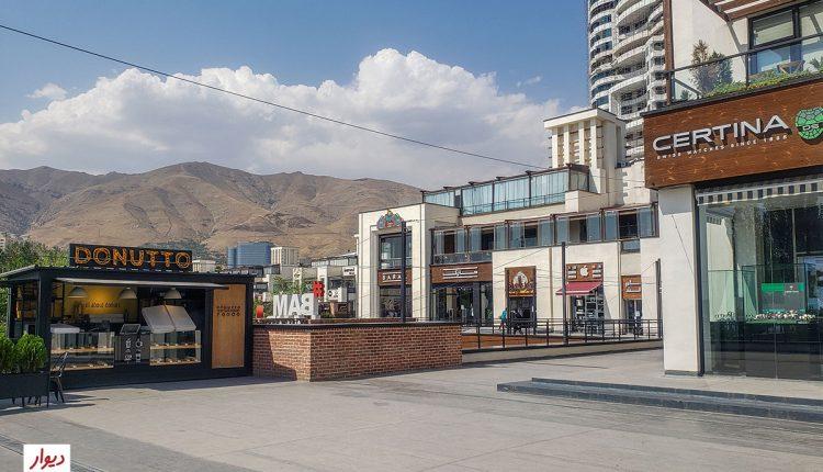 رستورانهای بام لند در چیتگر