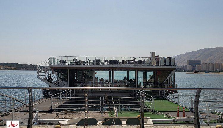 رستوران دریایی بام لند تهران