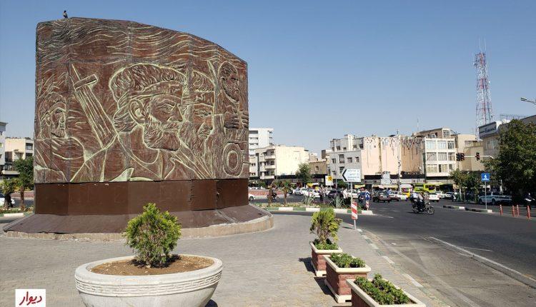 عکس محله انقلاب تهران
