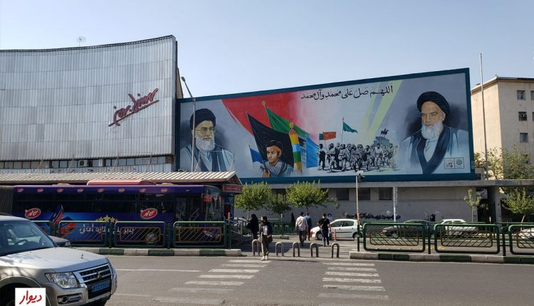 سینما بهمن در خیابان انقلاب تهران