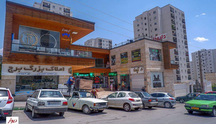 عکس پردیس سیتی تهران
