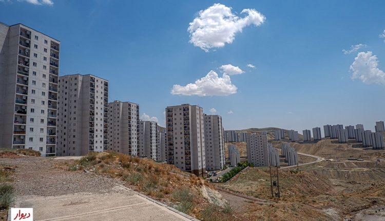 شهر جدید پردیس تهران