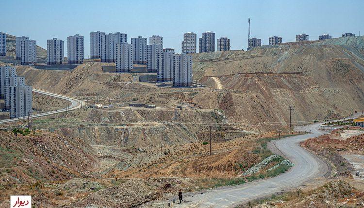 پردیس سیتی تهران