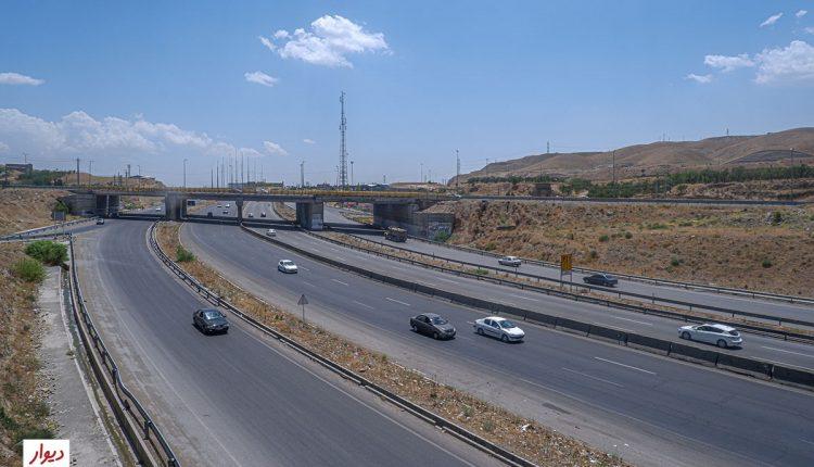 شهر پردیس تهران