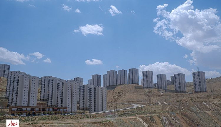 شهر جدید پردیس سیتی