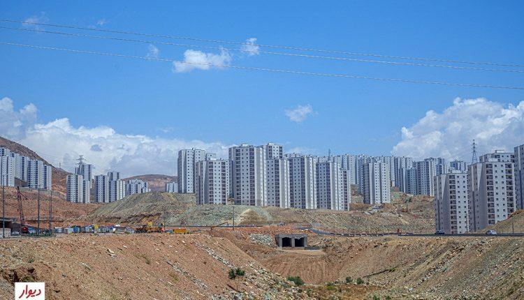 پردیس تهران