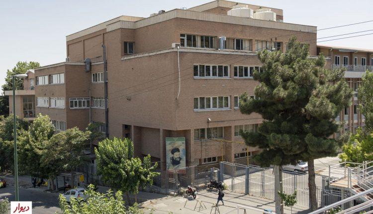 دانشگاه شهید بهشتی در محله ولنجک