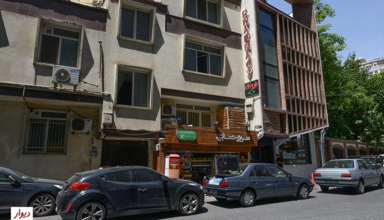 فروشگاه و داروخانه در فرشته تهران