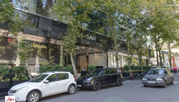 مرکز خرید سام در خیابان فرشته